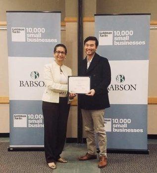 David R Lee 10ksb Babson College