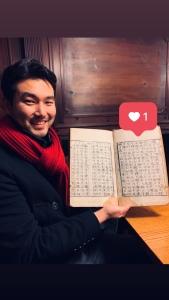 David R Lee with Old Korean Book