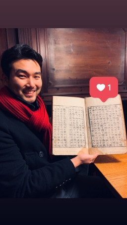 David R Lee with Old Korean Book